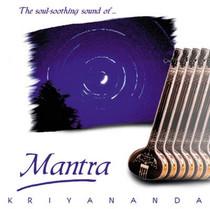Mantra - Swami Kriyananda CD