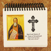 St. John of Kronstadt Flip Calendar