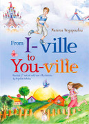 From I-ville to You-ville: New Edition with improved illustrations!