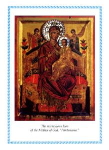 "Icon Print ""Pantanassa"" Healer of Cancer"