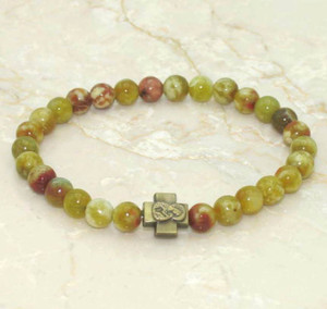 Serpentine Prayer Bracelet