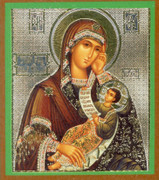"Icon ""Assuage My Sorrow"""