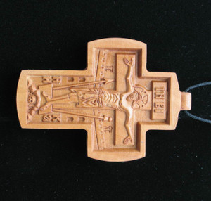 Finely-carved Wooden Neck Cross