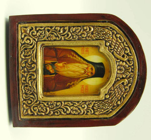 Icon of St. Paisius