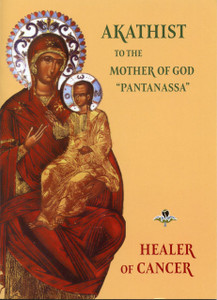 "Akathist to the Mother of God ""Pantanassa"""