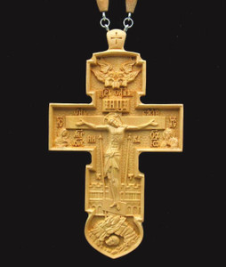 Carved Priest's Cross