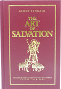 The Art of Salvation