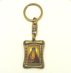 St. Paisius keychain