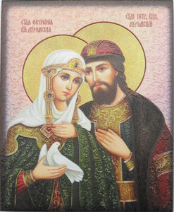 Sts. Peter & Fevronia of Murom