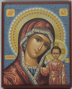 Embossed Kazan Icon of the Mother of God