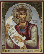 Icon of Prophet King David