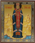 Icon of St. Luke the Surgeon of Simferopol and Crimea