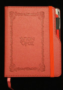 Embossed Agion Oros Notebook - Red