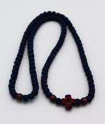 Satin 100 Knot Athos Prayer Rope - Dark Blue