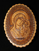 Virgin of Kazan Birchbark Box