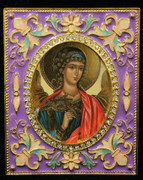 Guardian Angel Enamel Icon Frame - Purple