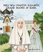 Holy New Martyr Elizabeth, the Grand Duchess of Russia