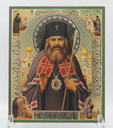 Icon of St. John of Shanghai and San Francisco