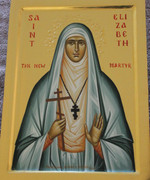 Hand-painted Icon of New Martyr Grand Duchess Elizabeth