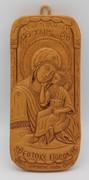 Aromatic Mastic Icon of the Theotokos