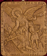 Aromatic Mastic Icon - Guardian Angel with Children