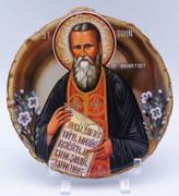 Agate Icon - St. John of Kronstadt