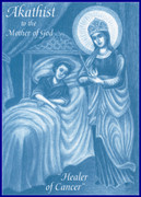 "Akathist to the Mother of God, ""Healer of Cancer""  ~  ON SALE!"