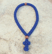 50-Knot Greek Prayer Rope - 4 ply Royal Blue