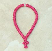 50-Knot Greek Prayer Rope - Rose Satin