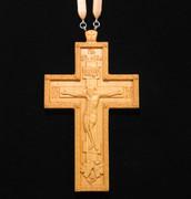 Priest's Cross #4
