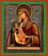 "Icon of the Mother of God ""Healer of the Sick"""