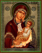 """Icon of the Mother of God """"Assuage My Sorrow"""""""