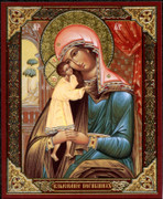 "Icon of the Mother of God ""Seeking Out the Lost"""