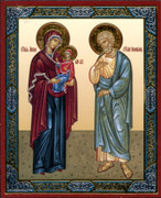Icon of Sts. Joachim & Anna