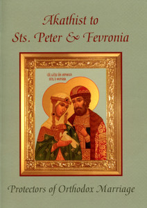 Akathist to Sts. Peter & Fevronia