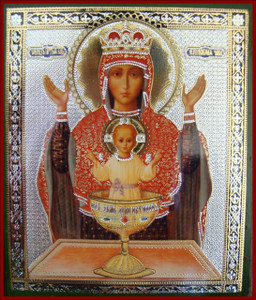 Small Silk-screen Icon of Mother of God, Inexhaustible Cup