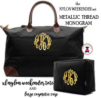 METALLIC MONOGRAM! Monogrammed  Nylon Weekender 2 Piece Travel Set - Black - FREE SHIP