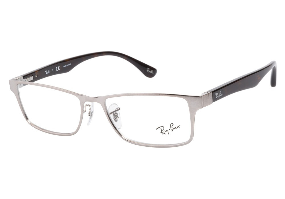 b7347540b57 Ray Ban Eyeglasses RB 6238 2732 Brushed Brown 55-17-150. Image 1. Loading  zoom