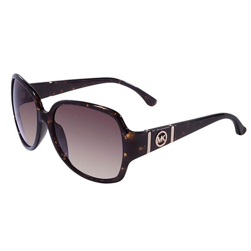 Michael Kors Sunglasses M2777S GRAYSON 206 Tortoise 56 16