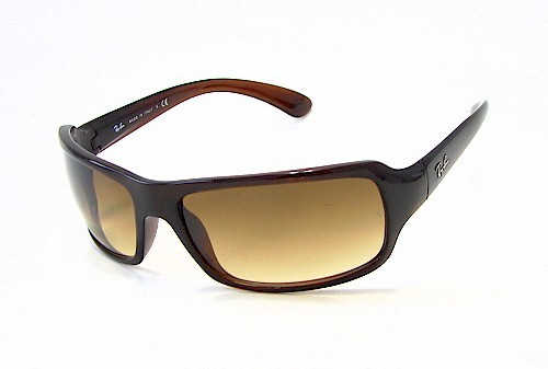 e8524be07e Ray Ban Sunglasses RB 4075 714 Brown 61-16-130 - Elite Eyewear Studio