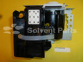 Cap assembly for Mutoh VJ series with cap top original