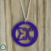 Greek Script Pendant Necklace www.tinytulip.com