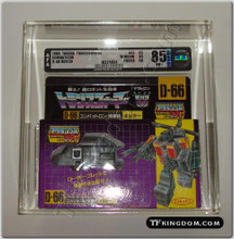 Takara Transformers G1 Vortex AFA 85, 85/85/90 in Archival Case.
