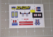 Diaclone Powered Convoy White Version Sticker Sheet