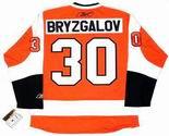 ILYA BRYZGALOV Philadelphia Flyers REEBOK Home NHL Hockey Jersey