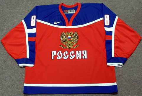 Alexander Ovechkin 2004 Team Russia Olympic Nike NHL Throwback Jersey - FRONT