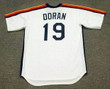 BILL DORAN Houston Astros 1986 Majestic Cooperstown Throwback Baseball Jersey - Back