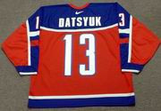 PAVEL DATSYUK 2004 Team Russia Nike Olympic Throwback Hockey Jersey