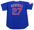 Addison Russell 2016 Chicago Cubs Majestic MLB Throwback Alternate Jersey - BACK