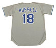 BILL RUSSELL Los Angeles Dodgers 1981 Away Majestic Baseball Throwback Jersey - Back